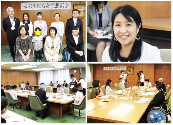 「未来を創る女性懇話会」にて、高橋はるみ前北海道知事と懇話