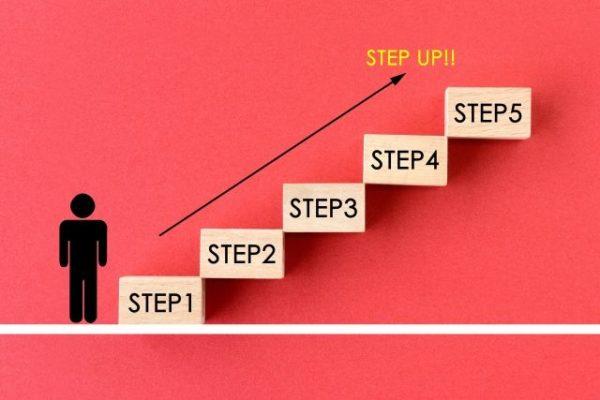 ステップアップする図